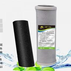 压缩活性炭阻垢滤芯